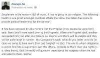 Alomgir Ali Secularism